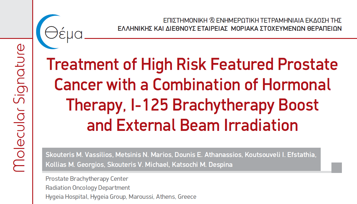 Treatment of High Risk Featured Prostate Cancer with a Combination of Hormonal Therapy